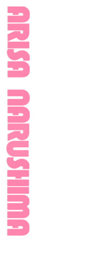 ARISA NARUSHIMA
